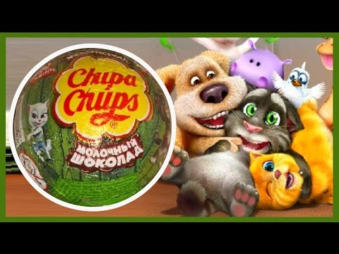 Говорящий Том и друзья от Чупа-Чупс. Шоколадные шары. Tom Cat. Unboxing Chocolate Eggs