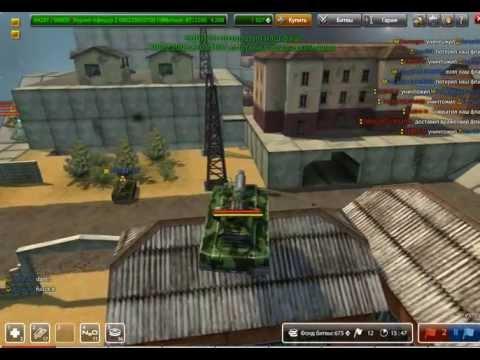 Онлайн игра world of tanks мир танков играть бесплатно
