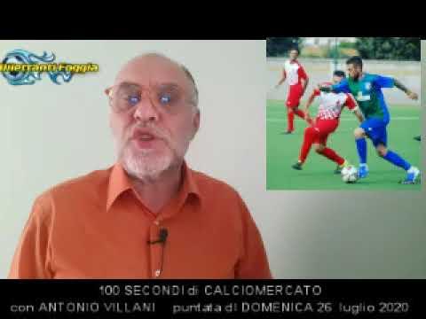 100 SECONDI DI CALCIOMERCATO DOMENICA 26 LUGLIO 2020