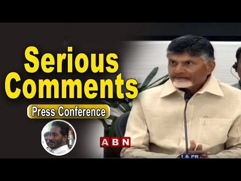 CM Chandrababu Naidu Serious Comments on YS Jagan's Incedent | Press Conference | ABN Telugu