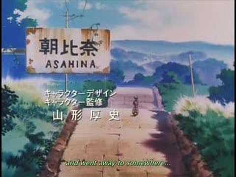 Yokohama Kaidashi Kikou 1st OVA OP