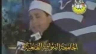 Qari Hajjaj Hindawi, Surah Insirah & Alaq (very beautiful!)