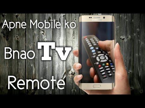 Apne Mobile ko bnao Apni Tv Ka Remote| Jrur Dekho (Hindi)