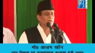 Mohd Azam Khan speech on C.M.Report By Mr Faizi Siddiqui Editor ASIAN TV NEWS