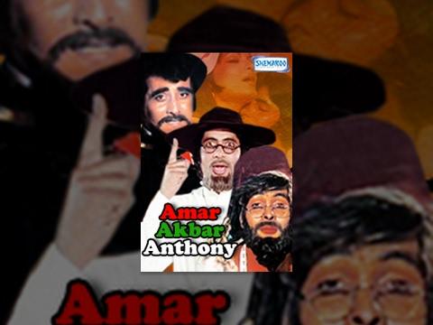 Amar Akbar Anthony (1977) - Bollywood Movie - Amitabh - Vinod - Rishi video