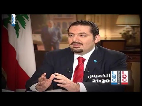 Kalam Ennas - Upcoming Episode - Saad Hariri