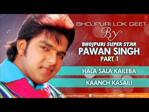 Pawan Singh  Superhit Songs  from Album | Hala Sala Kaileba | & |...