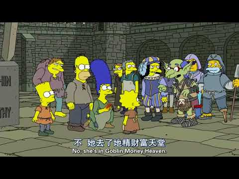 simpsons S29 EP1  with both english & chinese subtitle 辛普森 第二十九季 第一集 中文字幕5/5