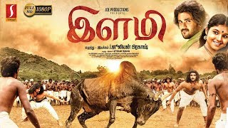 Ilami Tamil Full Movie 2018 | Srikanth Deva | Julian Prakash | Palani Bharathi | Full HD Upload 2018