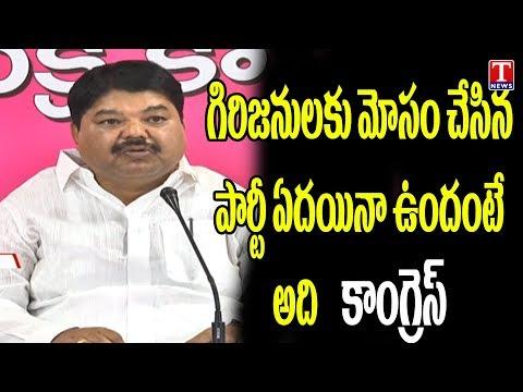 MLC Ramulu Naik Slams Congress | Telangana | T News Live Telugu