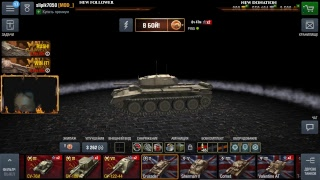 Фарм на Акционные танки! World of Tanks Blitz