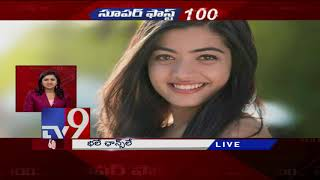 Super Fast 100 || Speed News || 19-03-2018