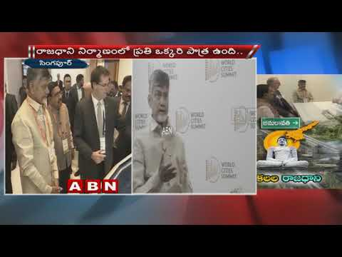 CM Chandrababu Says Nobody will build capital like Amaravathi in India | World Cities Summit