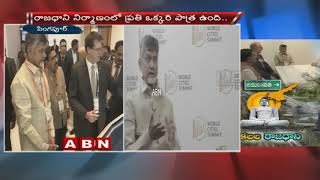 Download Lagu CM Chandrababu Says Nobody will build capital like Amaravathi in India | World Cities Summit Gratis STAFABAND