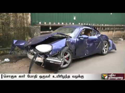Chennai Porsche accident case: Racer Vikas Anand, his friend deny driving the car