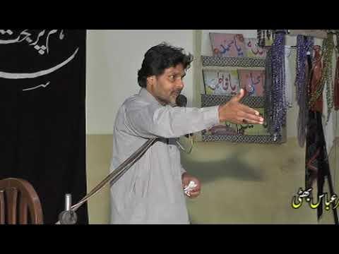 Zakir Imtiaz Ashiq B A Gujrat | 13 Moharram 2017