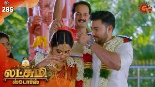 Lakshmi Stores - Episode 285 | 7th December 19 | Sun TV Serial | Tamil Serial
