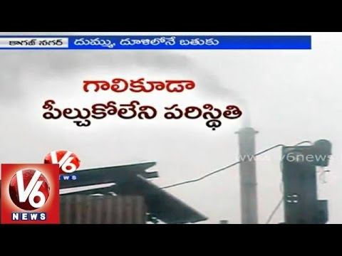 People are facing problems with pollution from Sirpur paper mill - Adilabad