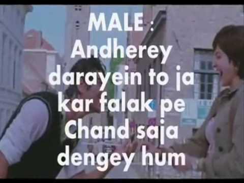 Chaar Kadam Karaoke