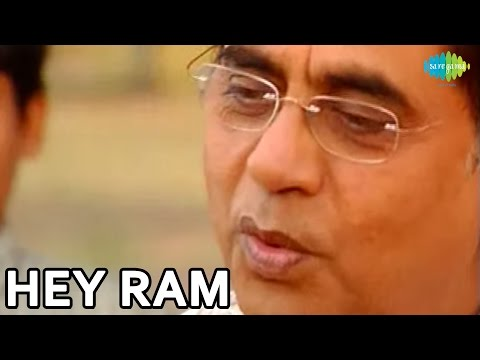 Hey Ram - Jagjit Singh - Popular Devotional...