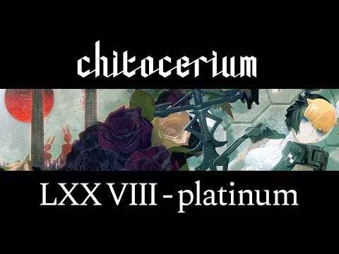 chitocerium LXXVIII-platinum プラモデル [グッドスマイルカンパニー]