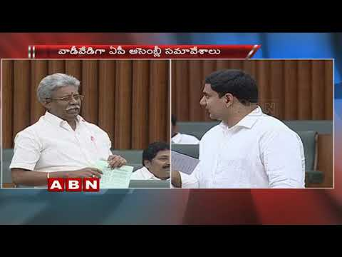 Minister Nara Lokesh Counter To BJP Leaders In AP Assembly | ABN Telugu