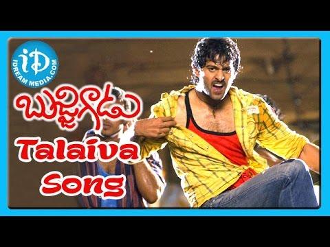 Talaiva Song - Bujjigadu Movie Songs - Prabhas - Trisha Krishnan - Sanjana - Mohan Babu