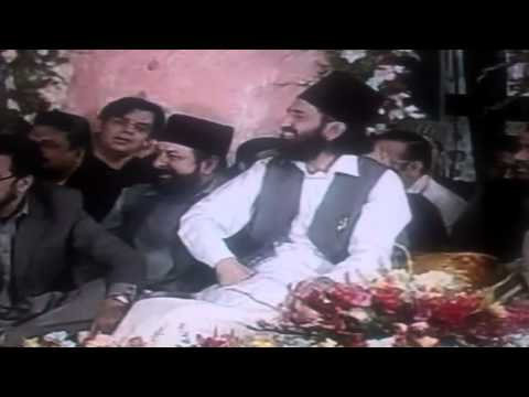 Punjabi Naat  Asan Preet Huzoor Nal (saw) Shahbaz Qamar Fareedi In Eidgah Shareef On Qtv Channel video