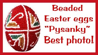 Beaded Easter Eggs, Beaded Pysanky (Писанки з бісером)