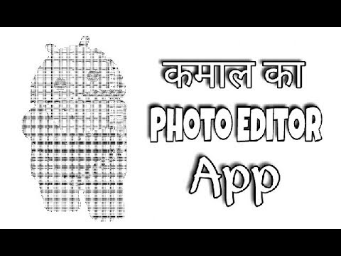 Top Photo Editing Apps-best android photo editor apps 2017