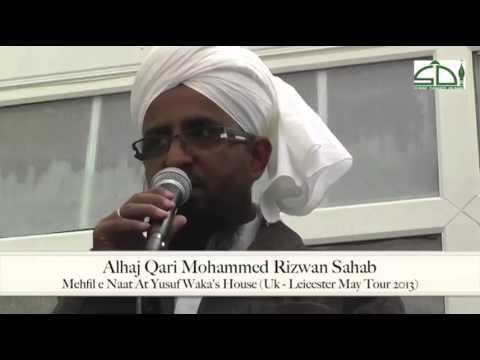 Mustafa Jaan-e-Rehmat pe lakhon salam