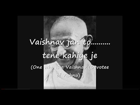 Vaishnav Jana to with Lyrics and Meaning