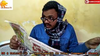 Harami Dost Call on Wrong Time // Funny Hindi Video // Dhiman Raj Vines //