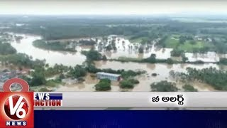9 PM Headlines | Kerala Govt Red Alert | Heavy Rains | Uttam About Rafale Deal | Fake Loans