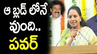 TRS MP Kavitha Speech | Indo American Cancer Hospital 18th Anniversary Celebrations |Film Jalsa