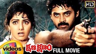 Zilla Ghaziabad - Kshana Kshanam Telugu Full Movie