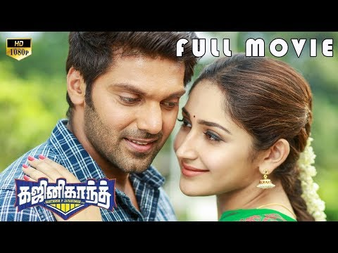 Aarya Latest Tamil Movie || Aarya || Sayyeshaa Saigal || Satish || Karunakaran