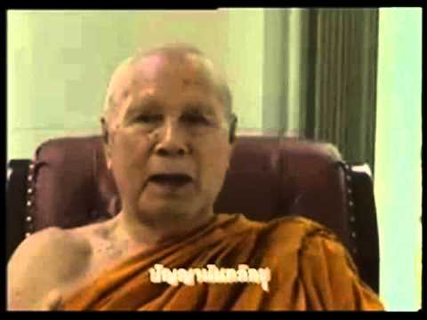 ปรีดี พนมยงค์-ไม่ได้ฆ่าในหลวง