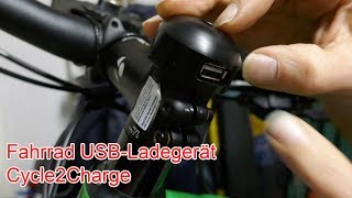 Fahrrad USB Lader Cycle2Charge