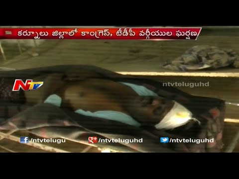 Two Died in TDP and YSRCP Clash at Kurnool District
