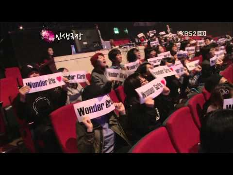 KBS Star Life Theater /  .111212. 1 Part 1/3
