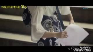 Bolbo Tuke Aj bolbo kichu kotha ay shiro namer ay ghanta/Bangla New Cute Romantic Video Song Ever 20