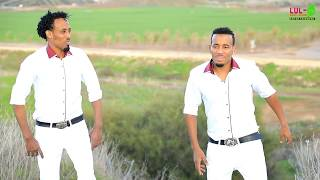 Sultan weldu & Zeresenay weldu deqi weldu yqre elelka'ye //  New Eritrean music 2017