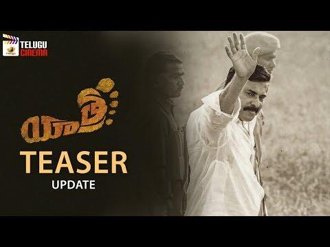 Yatra Movie TEASER update | Mammootty | YSR | Mahi V Raghav | #YatraTeaser | Mango Telugu Cinema