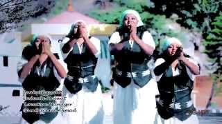 Rita Tadele - Aaminaa Qalloo አኒማ ቃሎ (Oromiffa)