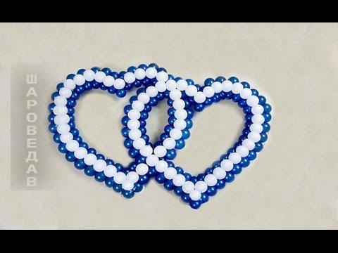 Переплетенные сердца из шаров своими руками 59