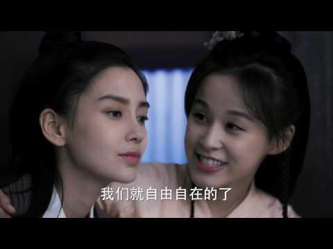 陸劇-孤芳不自賞-EP 41