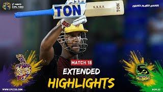 Extended Highlights | Trinbago Knight Riders vs Jamaica Tallawahs | CPL 2021