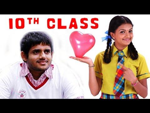 10th Class | Full Telugu Movie | Bharath Saranya Sunaina
