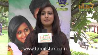 Spoorthi At Pokiri Mannan Movie Team Interview